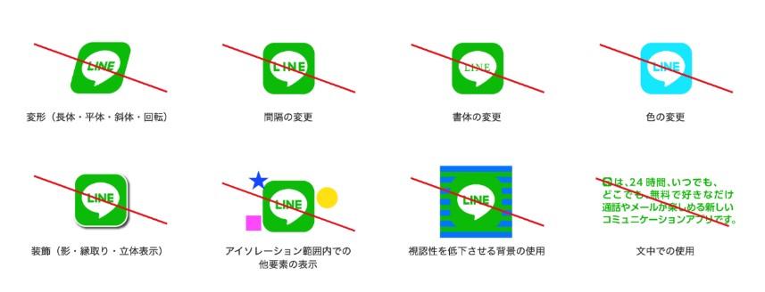 LINE広告の審査落ちする画像の例5