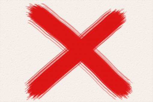 リスティング広告を削除!不要な広告を消す方法を紹介