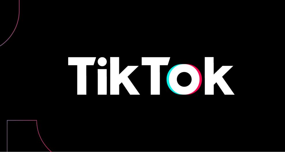 Tik Tokの運用型広告⁈「Tik Tok Ads」とは?出稿方法も詳しく解説します!