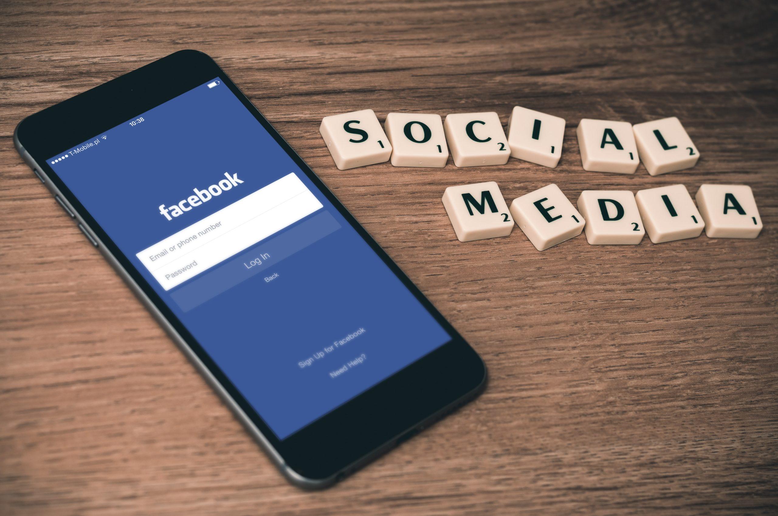 Facebook広告の投稿エンゲージメントって何?