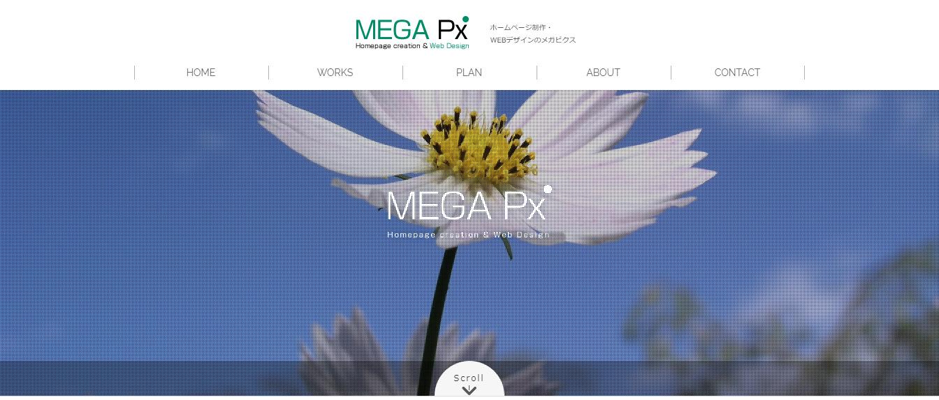 【ホームページテンプレートサイト➄】MEGA Px